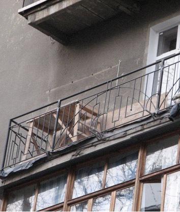Сварной балкон